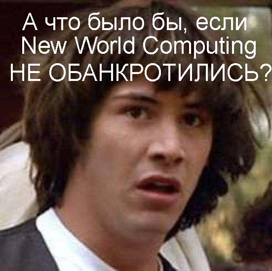 New World Computing