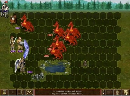 Heroes of Might and Magic III: Битва кристаллических драконов